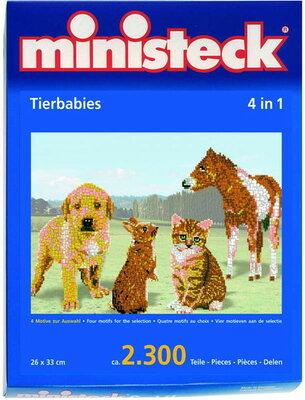 Ministeck dierenjongen 4 in 1 2300dlg