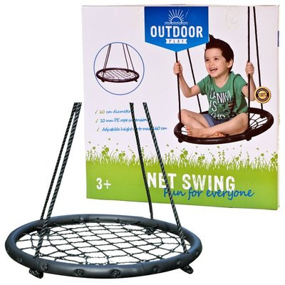 Outdoor net swing schommel 60 cm